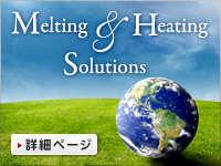 Melting & Heating Solutions